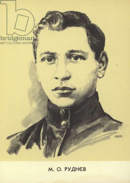 Nikolai Rudnev, Russian Red Army soldier (litho)