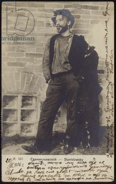 Russian actor and theatre director Konstantin Stanislavski in character, c1900 (b/w photo)