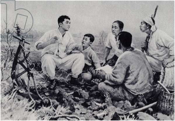 Comrade Kim Il-sung conducts political work among the peasants (litho)