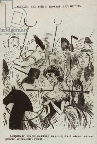 Suffragettes (litho)