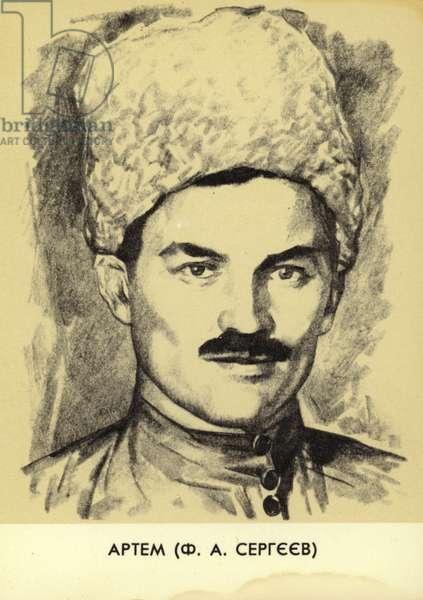 Artem (Fyodor Sergeyev), Russian Bolshevik revolutionary and soldier (litho)