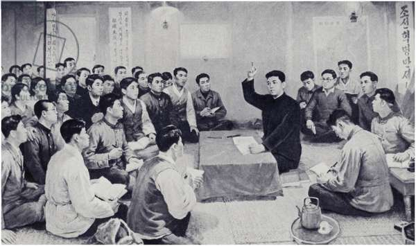 Comrade Kim Il-sung speaks at a meeting in Minyuvgow (litho)