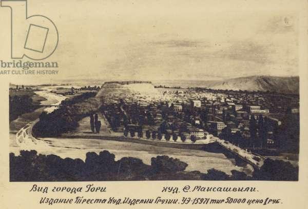 Gori, Georgia, birthplace of Stalin (b/w photo)