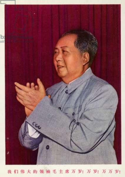 Mao Zedong (photo)