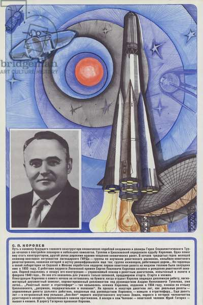 Sergei Korolev, Russian rocket engineer and spacecraft designer, 1971 (colour litho)