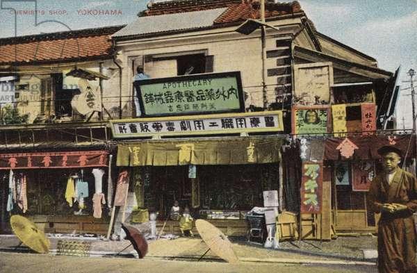Chemist's Shop, Yokohama (photo)