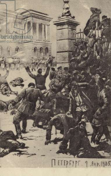 Bloody Sunday, the beginning of the Russian Revolution of 1905, St Petersburg (litho)