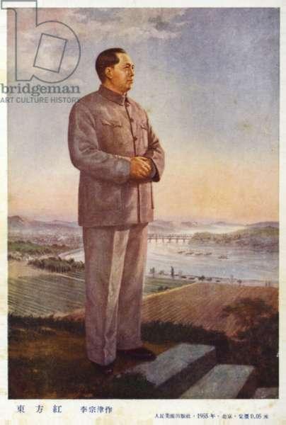 Mao Zedong (colour litho)