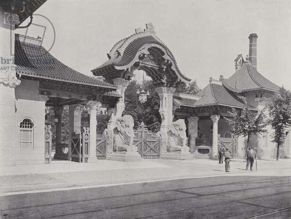 Zoologischer Garten, Haupteingang (b/w photo)