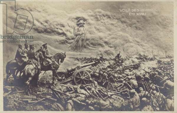 Siege of Adrianople (Edirne), First Balkan War, 1912-1913 (litho)