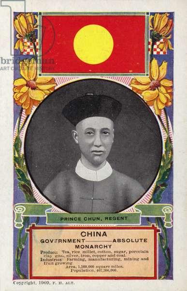 Prince Chun (coloured lithograph)