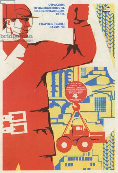 Soviet propaganda poster showing investments in industry benefiting agricultural production, 1979 (colour litho)