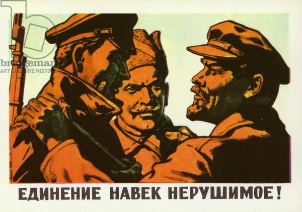 Unbreakable Unity! Soviet propaganda poster depicting Vladimir Lenin together with communist revolutionaries, 1965 (colour litho)