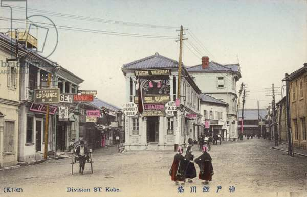 Division ST, Kobe (photo)