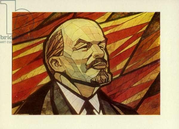 Lenin, Russian Bolshevik revolutionary (colour litho)