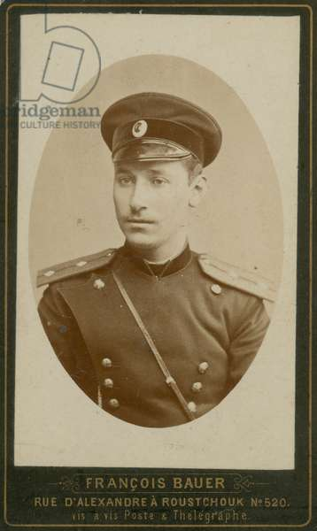 Lieutenant in the Bulgarian Army, early 20th Century (b/w photo)