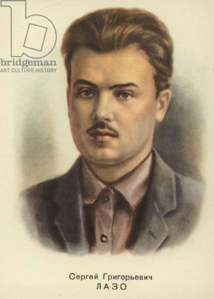 Sergey Lazo, Russian Communist revolutionary (colour litho)