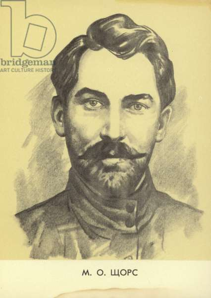 Nikolay Shchors, Russian Red Army soldier (litho)