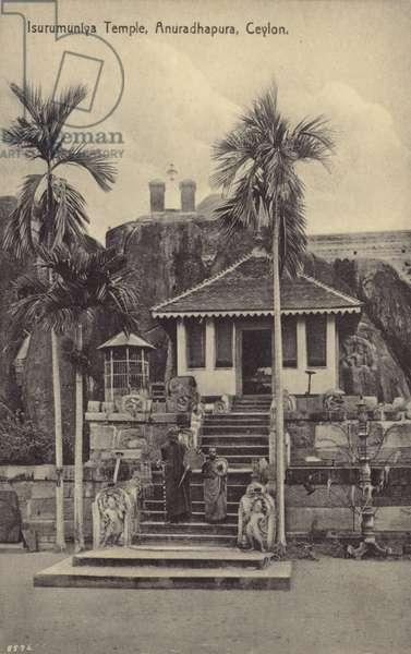 Isurumuniya Temple, Anuradhapura, Ceylon (b/w photo)