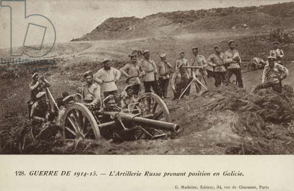 Russian artillery position in Galicia, World War I (b/w photo)