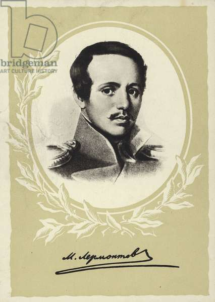 Mikhail Lermontov, Russian author and artist (litho)