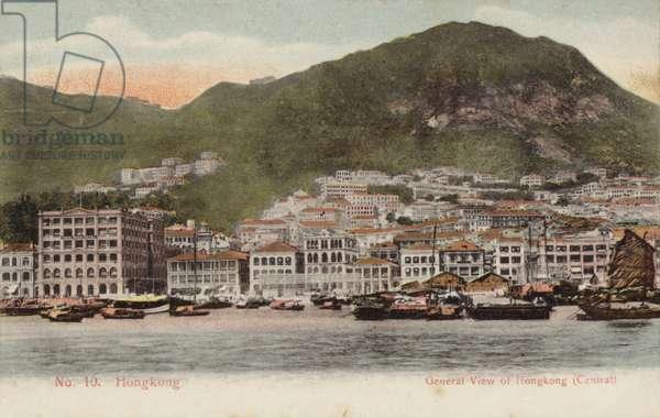 General View of Hongkong (Central) (photo)