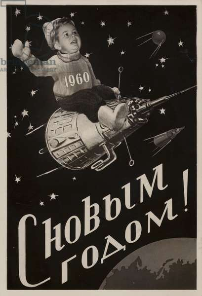 Soviet space travel themed New Year's greeting card, 1960 (litho)