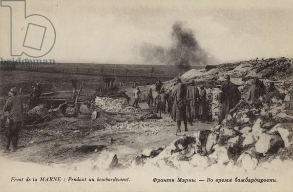 During an artillery bombardment on the Marne Front, France, World War I (b/w photo)