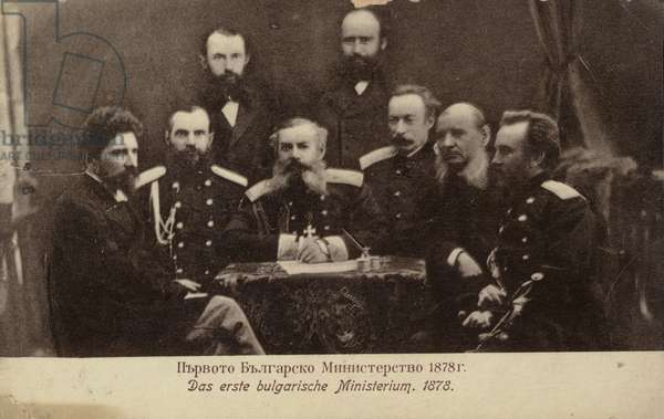 First Bulgarian ministry 1878 (b/w photo)