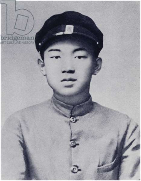 Comrade Kim Il-sung in his school years (litho)