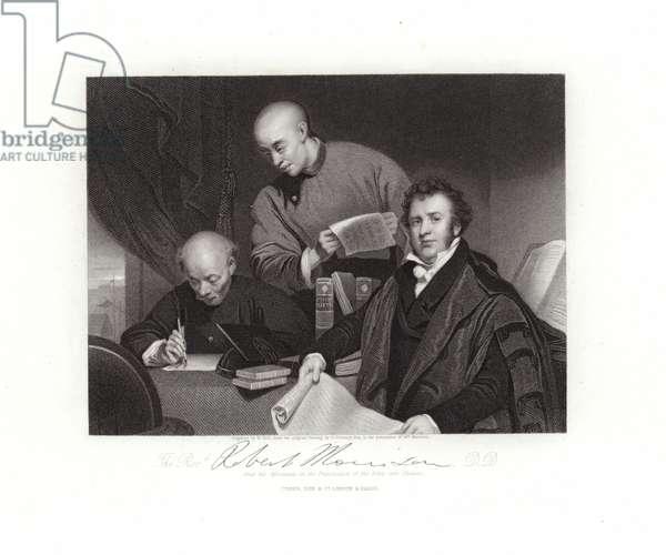 Robert Morrison (engraving)