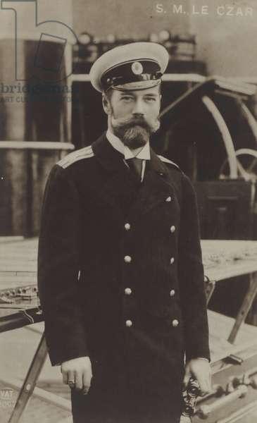 Tsar Nicholas II of Russia (b/w photo)