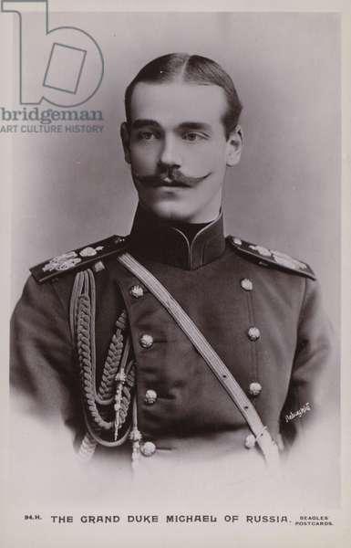 Grand Duke Michael Alexandrovich, brother of Tsar Nicholas of Russia (b/w photo)