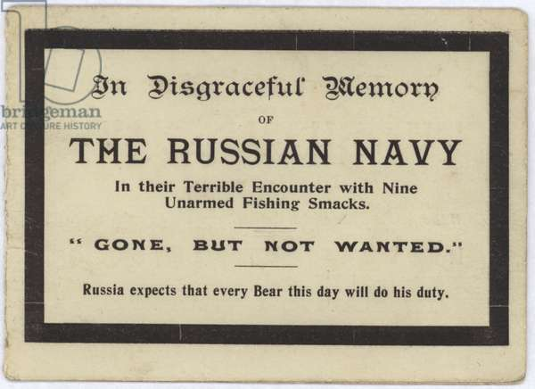 Memorial card to the North Sea Outrage (engraving)