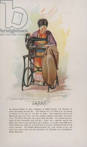 Japanese woman sewing, advertisement for Singer sewing machines, 1892 (chromolitho)