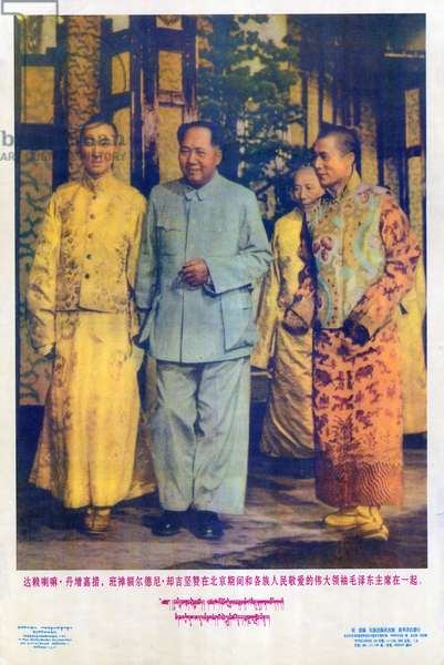 Mao Zedong, Chinese Communist revolutionary leader (photo)