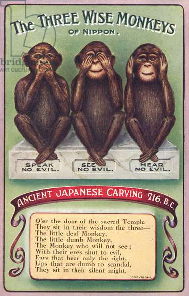 The Three Wise Monkeys of Japan (colour litho)