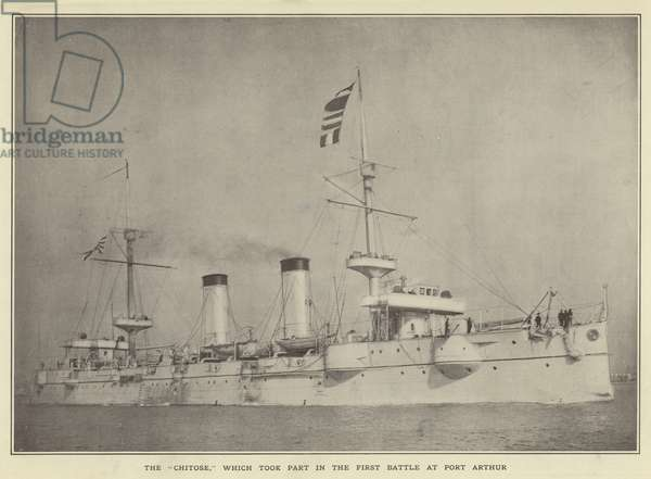 "The ""Chitose"", which took part in the first battle at Port Arthur (b/w photo)"