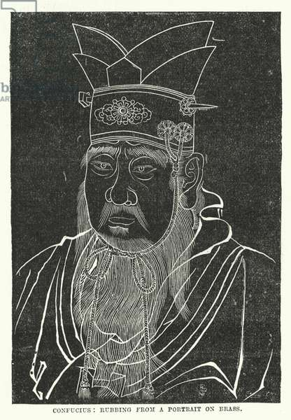 Confucius, Rubbing from a Portrait on Brass (engraving)