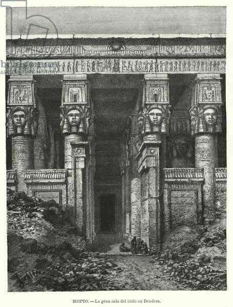 Temple of Hathor, Dendera, Egypt (litho)