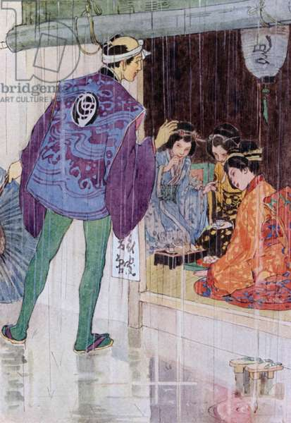 Illustration for The Story of The Mikado (colour litho)
