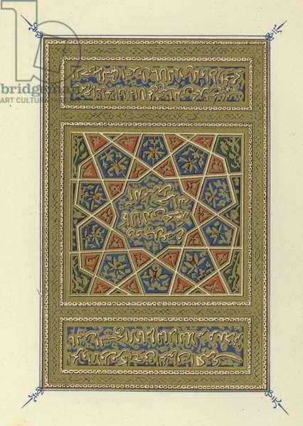 Title page of the Hayatu I-Haiwan of Ad-Damiri (colour litho)