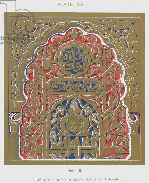 Small panel in jamb of a window, Hall of the Ambassadors (colour litho)