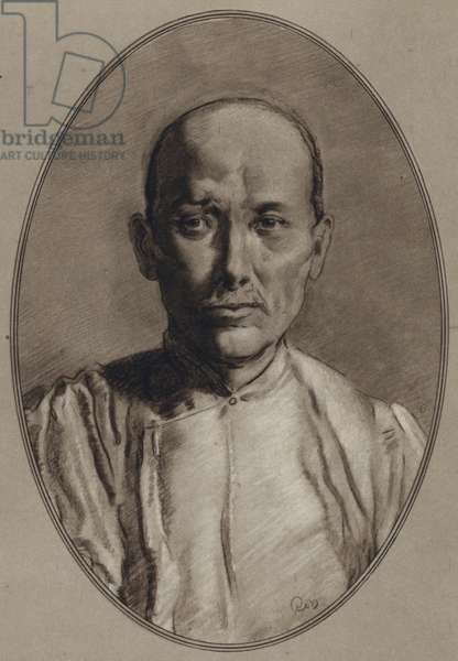 Portraits of Famous Men: Sun Yat-sen (litho)