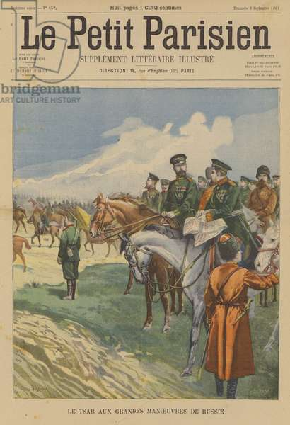 Tsar Nicholas II attending the Russian Army's grand manoeuvres (colour litho)