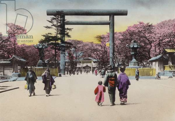Japan, c.1912: The Enormous Bronze Torii for Shokonsha or spirit invoking Shrine for dead soldiers in national troubles, Tokyo (photo)