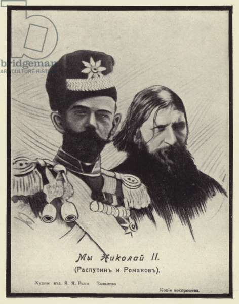 Russian Caricatures of Rasputin (litho)