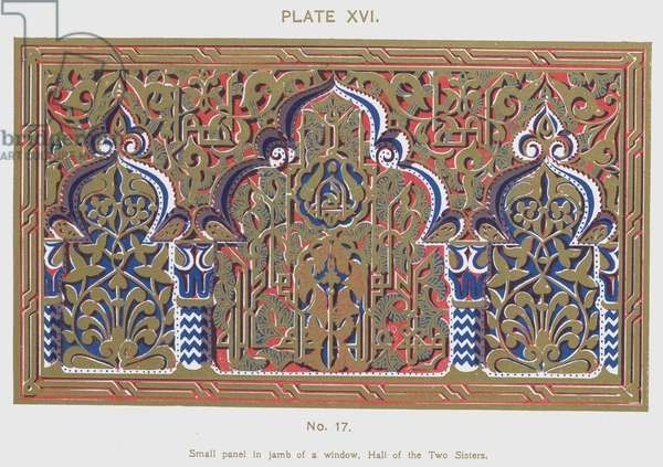 Small panel in jamb of a window, Hall of the Two Sisters (colour litho)