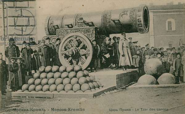 The Czar cannon, the Kremlin, Moscow.  Postcard sent in 1913.