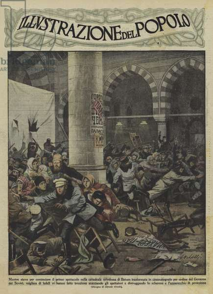 Riot at the Russian Orthodox cathedral in Batum (colour litho)